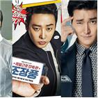 드라마,히어로,대한,조장풍,모습,김동욱,특별근로감독관