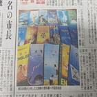 교과서,북한,세월,기술,사고