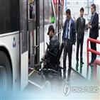 장애인,서울시,올해,지원,확대,동등,사업