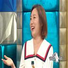 정경미,윤형빈,방송,라디오스타,공개