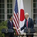 아베,트럼프,문제,총리,미국,일본
