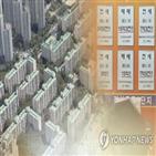 아파트값,서울,지난주,낙폭,하락세,전셋값,하락
