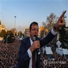 이스탄불,후보,터키,에르도안,정치,승리,야당