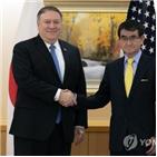 일본,회담,미국,외교장관,공조