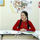 여사,유치원,요양원,방문,우즈베키스탄
