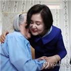 여사,고려인,우즈베키스탄,요양원,방문,어르신,대한민국