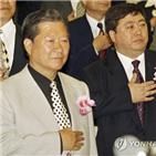 의원,대통령,아버지,고문