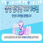 한국형,삼성,출시