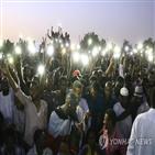수단,군부,시위대,요구,미국,권력,바시르,해제,테러지원국,위원장