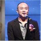 카카오,공동대표,박지윤