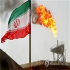 이란,미국,원유,예외,제재,한국,트럼프