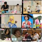 부부,윤상현,친구,최고,신동미,메이비,동상이몽2