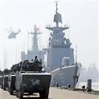 중국,해군,해병대,전력,작전,강화,미국,육전대,소속,인민해방군