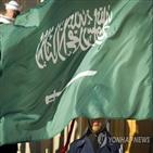 사우디,이란,처형,테러,종파,이번