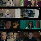 방송,조형준,지수현,백발마녀,선데이,사진,통신,오채린