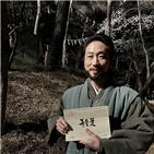 민성욱,녹두꽃,지휘관