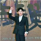 드라마,녹두꽃,전봉준,동학농민혁명,사극,연기,최무성