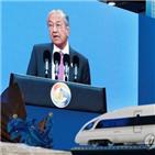 마하티르,총리,일대일,중국