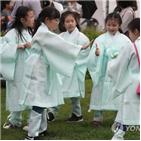 전통,중국,서당,경연,훈장,독립지사,마련