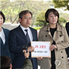 고발,의원,한국당,국회,보좌진,방해,처벌,민주당,원내대표,사무처