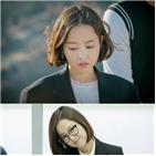 박보영,어비스,연기,방송,영혼,부활,캐릭터