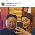 김정은,셀카,사진,북한,해외,러시아,싱가포르