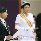 일왕,일본,나루히토,의식,즉위,이날,행사,헌법