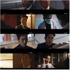 나이,계획,이재준,모습,남궁민,닥터
