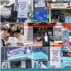이준호,자백,응원,커피차,김과장
