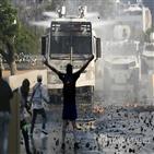 베네수엘라,마두로,대통령,반정부,미국,가능성,정권,과이도,가디언,사태