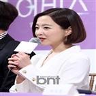 박보영,비주얼