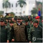 마두로,야권,개입,미국,군사,베네수엘라,경우,의장,정권,봉기