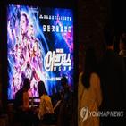 1천만,역대,어벤져스4,개봉,한국,영화,어벤져스