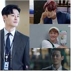 캐릭터,차인하,모습,연기,뱅커,홍주의,대중