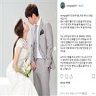 김지혜,에이스,캣츠