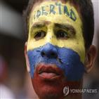마두로,미국,베네수엘라,제재,군사봉기,시도,인사