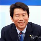 원내대표,국회,개혁,사람,당시,출신,한국당,정신