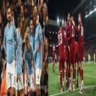 승점,맨시티,리버풀,우승,최종전,시즌,브라이턴,리그
