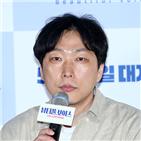 보이스,감독,김선웅