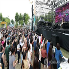 철원,평화,공연,서울,한반도,확산,공감대