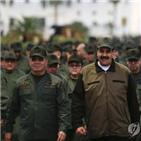 마두로,의장,대통령,미국,원조,지지,국경,반입,정권
