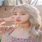 앤씨아,앨범,밤바람,유니티,활동,이번,노래,타이틀곡,생각,가수