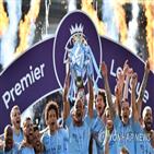 맨시티,승점,우승,리버풀,토트넘,트로피,프리미어리그