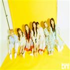 언니,멤버,웃음,민주,공원소녀,서경,서령,레나,미야,소소