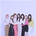 공원소녀,멤버,활동,미야,음악,화보,민주,출연,설명,소소