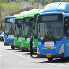 파업,버스,노선,전세버스,운행,투입,시내버스