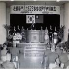 화교,중국,중공군,서울,국군,강혜림,외국인,안장,전사,가운데