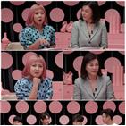 연애,최화정,박나래,시즌2,시즌,사랑