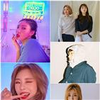 김현철,미니앨범,뮤지션,옥상달빛