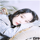 연기,캐릭터,티티마,배우,려원,소이,절친